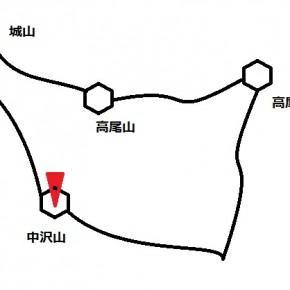 山道_中沢山