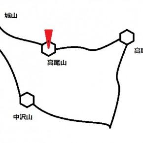 山道_高尾山