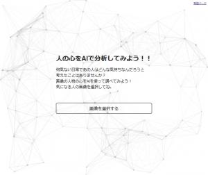 ai_hackathon_1
